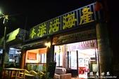 2013船帆石夕照-本港活海產:1201645977.jpg