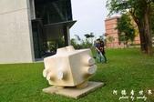 亞洲大學-現代美術館:台中-銅鑼D7 012.JPG
