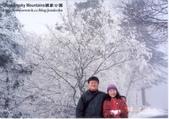 大煙山國家公園:1570194171.jpg