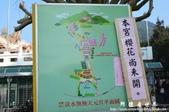 2013天元宮:1831719064.jpg