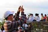 龍鑾潭-關山夕照:1659299415.jpg