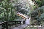 滿月圓國家森林遊樂區:1445739711.jpg
