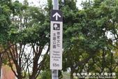 台北市客家文化主題公園:1669915099.jpg