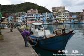 和平島-碧砂漁港:1532264177.jpg