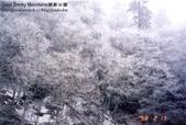 大煙山國家公園:1570194166.jpg