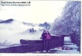 大煙山國家公園:1570194158.jpg
