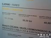 Dubrovnik城外-纜車:dubrovnik2P77 193.JPG