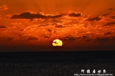 2013船帆石夕照-本港活海產:1201645961.jpg