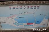 和平島-碧砂漁港:1532264178.jpg