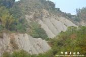 牛埔生態泥岩:1835233324.jpg
