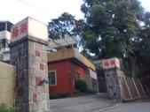 北台灣:1246787983.jpg