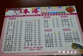 2013船帆石夕照-本港活海產:1201645984.jpg