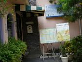 庫肯花園:1993962878.jpg