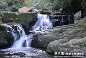 滿月圓國家森林遊樂區:1445739714.jpg