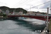 和平島-碧砂漁港:1532264136.jpg