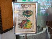 里約歐義廚房:1447210450.jpg