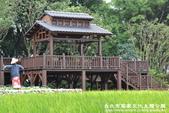 台北市客家文化主題公園:1669915122.jpg