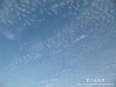墾丁的天空:1306581803.jpg