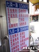 新發海產店-春日秧苗:1733390038.jpg