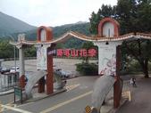 北台灣:1246787967.jpg