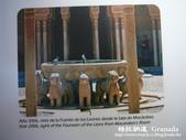 格拉納達-Granada 2:1763114537.jpg