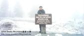 大煙山國家公園:1570194175.jpg