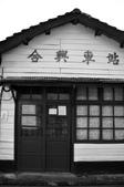 2013.06.15~16_鎮西堡:DSC_5570.jpg