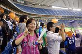 2008亞洲職棒大賽東京自由行_Day.1:爽!打報韓國!