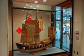 2007年8月30日~9月2日_沖繩之旅_Day2:當年向中國進貢的船隻