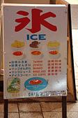 2007年8月30日~9月2日_沖繩之旅_Day2:台灣刨冰