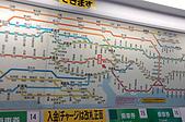 2007 亞洲職棒大賽東京3天2夜之旅_day.2_上野公園:水道橋站,到上野要150円