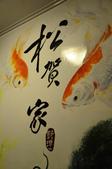 2013.11.02_花蓮松賀家:DSC_9166.jpg