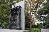 2007 亞洲職棒大賽東京3天2夜之旅_day.2_上野公園:上野公園,西洋美術館,地獄之門