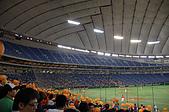 2008亞洲職棒大賽東京自由行_Day.1:迎接勝利的一刻