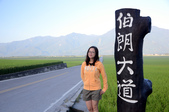 2013.10.10~14_花東:DSC_8627.jpg