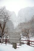 2013.12.29~2014.01.02_北海道跨年之旅DAY5:DSC_1209.jpg