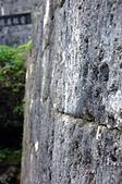 2007年8月30日~9月2日_沖繩之旅_Day2:經過戰爭的城牆