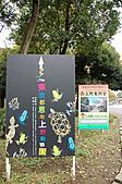 2007 亞洲職棒大賽東京3天2夜之旅_day.2_上野公園:往動物園及東照宮