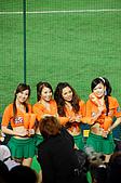 2007 亞洲職棒大賽特別篇_啦啦隊:統一獅啦啦隊,前面都是怪叔叔