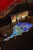 2010.11.20~21_福山植物園&林美石磐步道&蘭陽博物館:DSC_0257.JPG