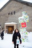 2013.12.29~2014.01.02_北海道跨年之旅DAY4:DSC_0969.jpg