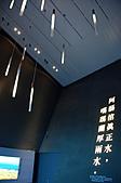 2010.11.20~21_福山植物園&林美石磐步道&蘭陽博物館:DSC_0244.JPG