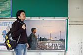 2007 亞洲職棒大賽東京3天2夜之旅_day.2_上野公園:真是有流浪的感覺阿......