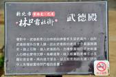 2011.10.02_林口霧社街:DSC_4639.jpg