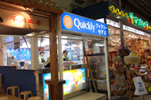 2007年8月30日~9月2日_沖繩之旅_Day2:快可立!!(一杯珍奶要350円,台幣100多)