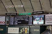 2008亞洲職棒大賽東京自由行_Day.1:10比4,打爆韓國!爽ㄚ!!