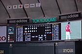 2008亞洲職棒大賽東京自由行_Day.1:陳連宏也來一支,今天統一大爆發