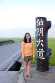 2013.10.10~14_花東:DSC_8626.jpg