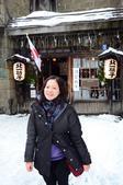 2013.12.29~2014.01.02_北海道跨年之旅DAY4:DSC_0976.jpg