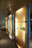 2010.11.20~21_福山植物園&林美石磐步道&蘭陽博物館:DSC_0249.JPG